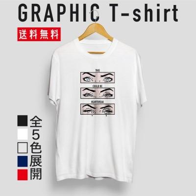 ストリート大人気ブランドTシャツ オリジナル かわいい ロゴ THIS COULD BE HEARTBREAK かっこいい トレンド 個性派 半袖 Tシャツ カットソー 男女共用