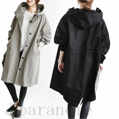 コート レディース ロングコート 30代40代 オシャレ 秋 アウター 女性 大人 韓国風 ジャケット OL 通勤 ゆったり ウインドブレーカー