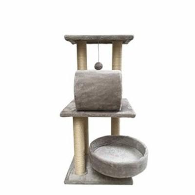 猫の塔とコンドミニアム、スクレーパーの斜面と猫の木、猫クライミングタワ(新古未使用品)