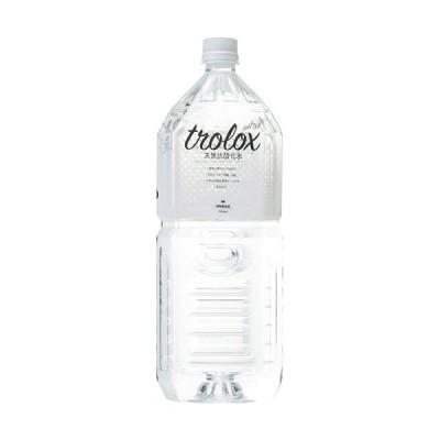 天然抗酸化水 Trolox(トロロックス) ( 2L )