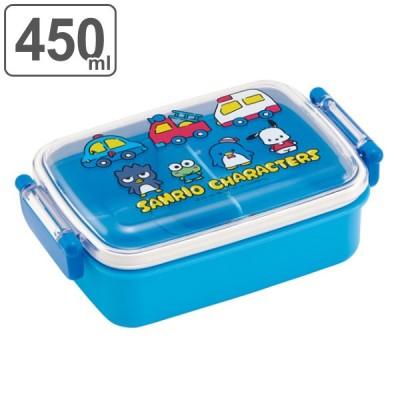 お弁当箱 1段 プラスチック ふわっと サンリオキャラクターズ はたらく車たち 450ml 子供 ( 弁当箱 食洗機対応 レンジ対応 キャラクター ランチボックス )