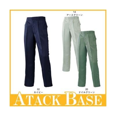 作業服 パンツ スラックス アタックベース ATACK BASE パンツ 198-2 作業着 通年 秋冬