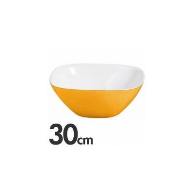 guzzini Vintage グッチーニ ビンテージ ボール 30cm 235530 45 オレンジ