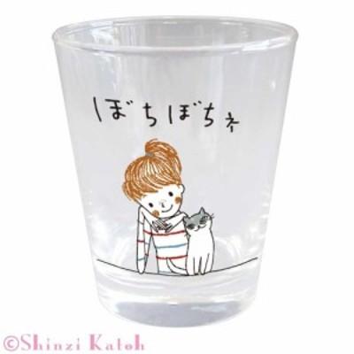 送料無料 1500円 Shinzi Katoh Cheri グラス ぼちぼちね ARK-1484-4