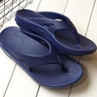 OOFOS(ウーフォス)送料無料 ウーフォス OOFOS ウーオリジナル Ooriginal メンズ レディース ランニング リカバリーサンダル 靴 Navy ネイビー系 [5020010 SS19]