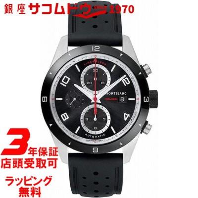 Montblanc モンブラン 116096 メンズ 機械式 腕時計 並行輸入品