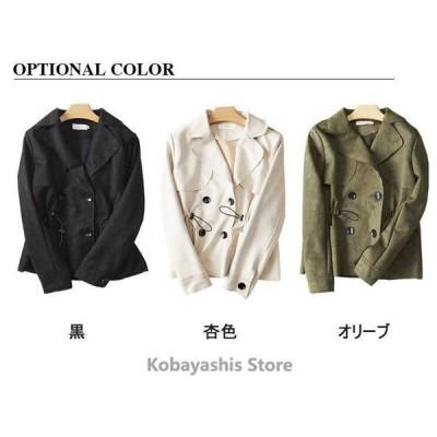 フェイクスエードジャケットレディース長袖pコート大きいサイズS-4L春夏秋冬