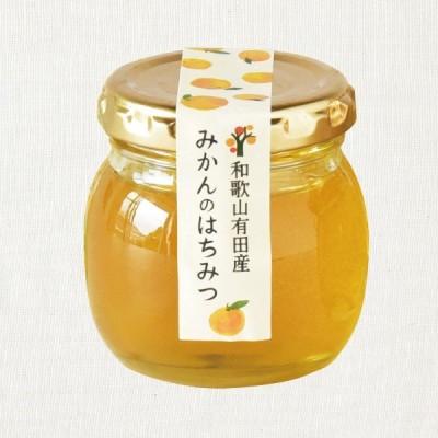 お中元 2021 みかん はちみつ 100g 純粋 蜂蜜 無添加 お中元 暑中見舞