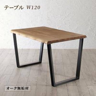 ダイニングテーブル おしゃれ 安い 北欧 食卓 テーブル 単品 モダン 会議 事務所 ( 机 幅120×80 ) 2人用 4人用 コンパクト 小さめ ワン