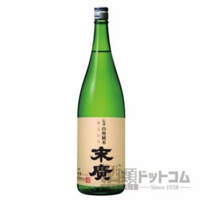 【酒 ドリンク 】伝承 山廃純米 末廣 1800ml(6560)