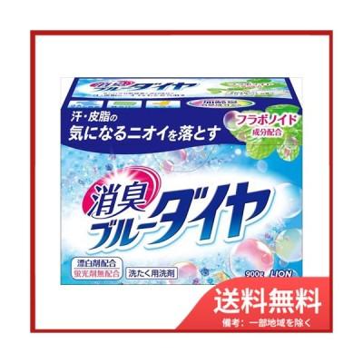【送料無料】消臭ブルーダイヤ 0.9KG