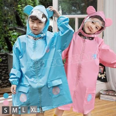 レインコート 子供用 雨具 キッズレインウェア レインパーカー ジャケット 女の子 男の子 通学通園
