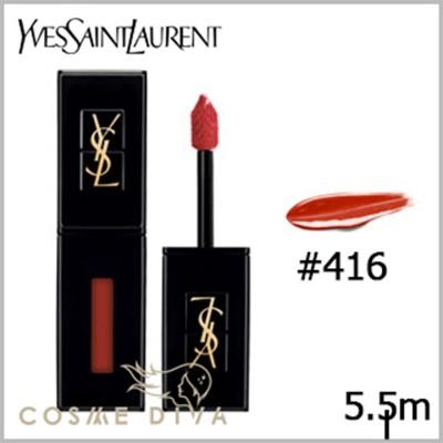 Yves Saint Laurent イヴサンローラン ルージュ ピュール クチュール ヴェルニ ヴィニルクリーム #416 ROUgE VINYLE 5.5ml【ゆうパケット送料無料】