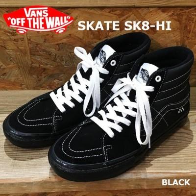 VANS スケート スケーターハイ バンズ SKATE SK8-HI スニーカー BLACK VN0A5FCCBLK