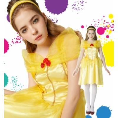 ハロウィン コスプレ 衣装 レディース ディズニー 美女と野獣 ベル風 ドレス 仮装 コスチューム ロイヤルイエロープリンセス