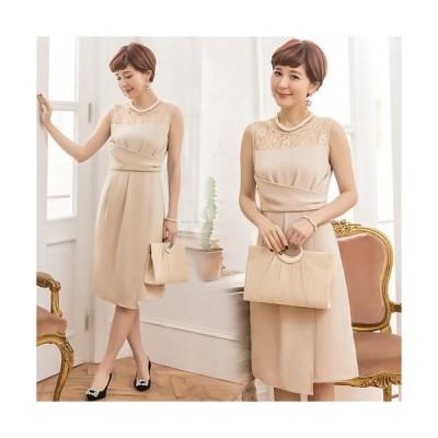期間限定SALE 謝恩会 ドレス 大学生 服装 パーティードレス レース ワンピース 結婚式 女性 レディース ファッション 20代 30代 40代 50代 お呼ばれ