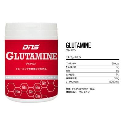 グルタミン(DNS/プロテイン/サプリ/トレーニング)