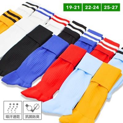 サッカーソックス ストッキング キッズ ジュニア メンズ フットサル 靴下 ソックス サッカー