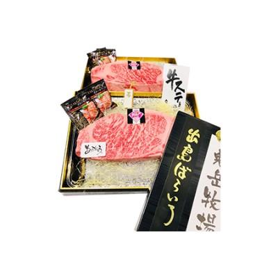 【2632-0171】長崎和牛 出島ばらいろ 特上 サーロイン ブロック 約400g~約500g×2