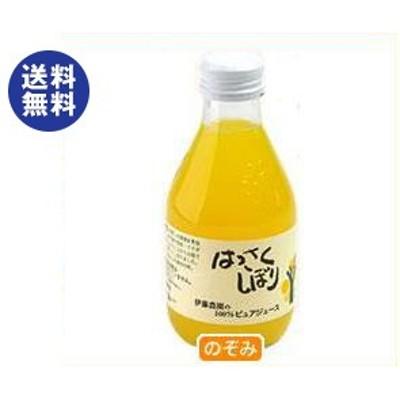 送料無料 伊藤農園 100%ピュアジュース はっさく 180ml瓶×30本入
