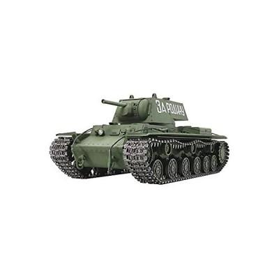 輸入商品 TAMIYA RC Russian Heavy Tank KV 1 Full Option Kit 人気商品