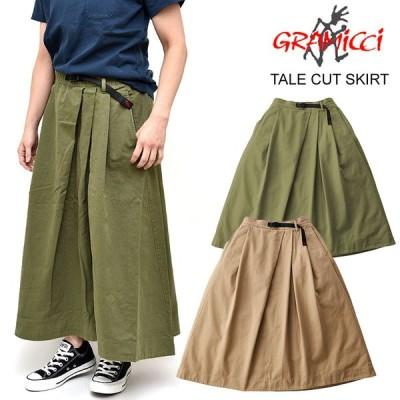 グラミチ GRAMICCI ロングスカート レディース ウィメンズ テイルカットスカート テールカット TALE CUT SKIRT GLSK-20F001 GLSK-001