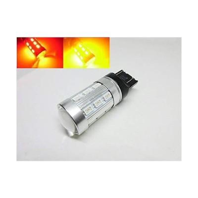 T20 ツインカラー LED バルブ のみ 1球 赤 黄 アンバー 交換用 ウィンカー ポジション ウィポジ