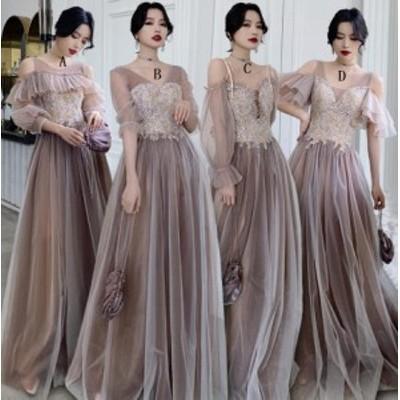 パーティードレス 結婚式 ワンピース ブライズメイド ドレス エレガント ウエディングドレス 花嫁の介添え ロング丈 大きいサイズ お呼ば