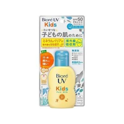 花王 ビオレ UV キッズピュアミルク 70ml Biore