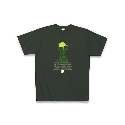 ジャンプ アップ&ダウン Tシャツ Pure Color Print(フォレスト)