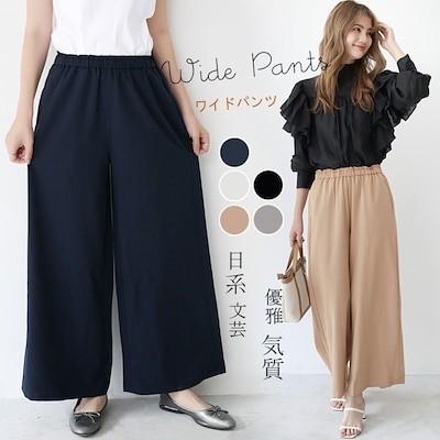2021韓国ファッション涼しげなチノスカーチョ ワイドパンツ ガウチョパンツ ワイドパンツ レディース ロング ベルト ボトムス