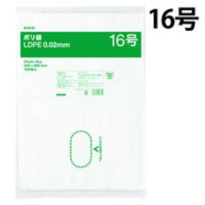 アスクルアスクルオリジナル ポリ袋(規格袋) LDPE・透明 0.02mm厚 16号 340mm×480mm 1袋(100枚入)