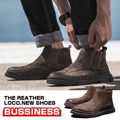 本革 ワークブーツ チャッカブーツ エンジニアブーツ メンズ ハイカット 幅広 滑りにくい 柔らかい 本革ブーツ 歩きやすい 20代30代40代