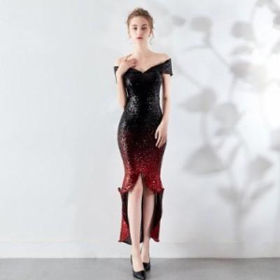イブニングドレス パーティードレス 安い 可愛い キャミ ナイトクラブ キャバ  スパンコール フィッシュテール オフショルダー