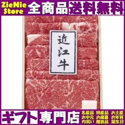 近江牛 すきしゃぶ(折箱入)500g 2316-100  ギフト プレゼント お中元 御中元 お歳暮 御歳暮