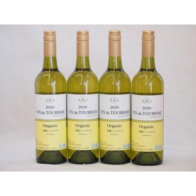 4本セット(オーストラリア産オーガニック赤ワイン ヴァン ドゥ ツーリズム有機シャルドネ辛口) 750ml×4本