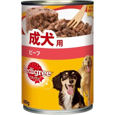 マ−スジヤパンリミテッド ペディグリー 缶 ローフタイプ 成犬用 ビーフ 400g