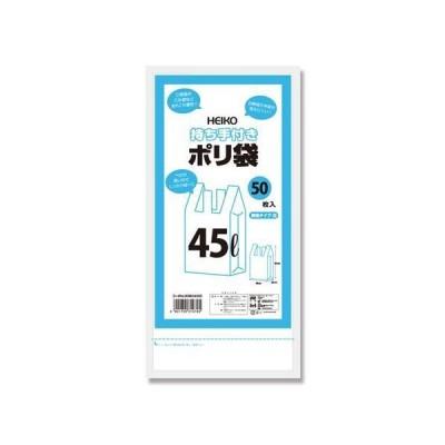 HEIKO ゴミ袋 持ち手付きポリ袋 45L 無地 白 500枚/プロ用/新品/小物送料対象商品