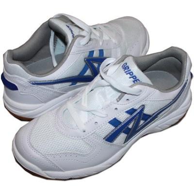 ASAHI(アサヒ) GRIPPER(グリッパー) 体育館シューズ スクールシューズ[ホワイト/ブルー] 上履き/上靴/学校用品/白/青