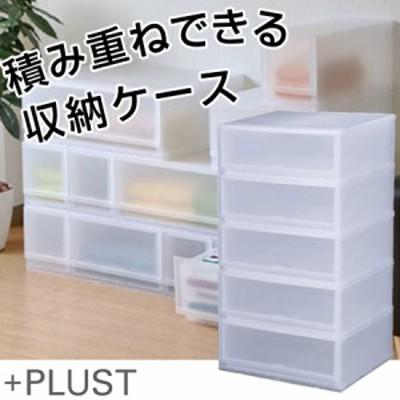 収納ケース プラスト 半透明タイプ 5段 幅51×高さ93.8cm FR5105 ( 送料無料 収納ボックス 引き出し プラスチック おもちゃ箱 小物