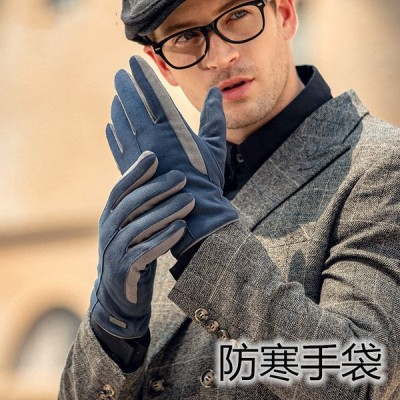 手袋 メンズ スマホ対応 厚手 暖かい グローブ 防寒 裏起毛 裏フリース 防風 手ぶくろ 冬用 男性用 通勤 自転車 大人 タッチタネル対応 アウトドア用品