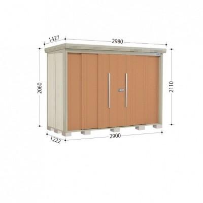 物置 屋外 おしゃれ タクボ物置 ND/ストックマン ND-2912 一般型 標準屋根 『追加金額で工事可能』 トロピカルオレンジ
