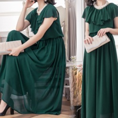韓国 パーティードレス ロング パーティドレス 結婚式 お呼ばれドレス ロング丈 半袖 袖あり グレー グリーン ダークブルー カーキ アプ