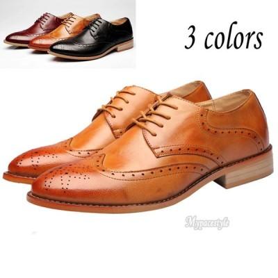 ビジネスシューズ メンズ シークレット ウイングチップ ブローグ スリッポン フォーマル カジュアル 紳士靴 軽量 ドライビング カジュアル 大人気