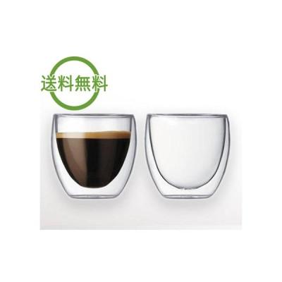 防熱耐熱コップ コーヒーカップ 二重タンブラー グラス250ml 2個セット