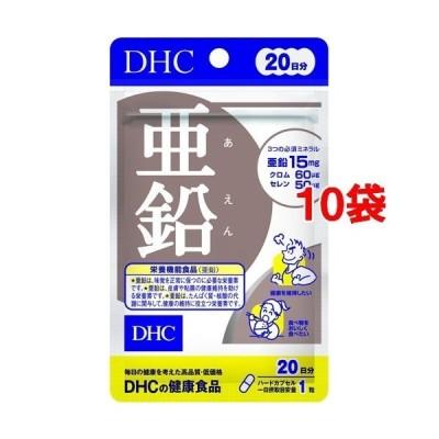 DHC 亜鉛 20日 ( 20粒*10コセット )/ DHC サプリメント
