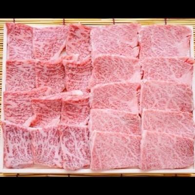 鹿児島黒毛和牛極上焼肉セット