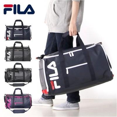 ボストンバッグ 修学旅行 大容量  7579  FILA フィラ シグナルシリーズ 50L 男子 メンズ 女子 レディース ジュニア ティーンズ 学生