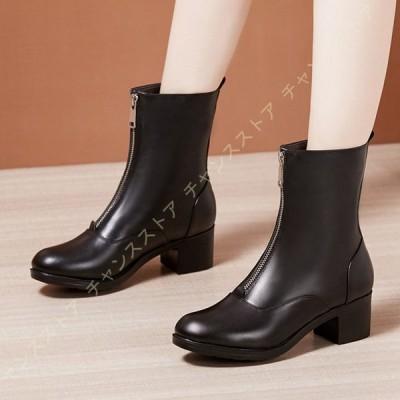 ブーティー レディース スムース ジッパー付き 黒 大きいサイズ ショットブーツ 太めヒール ローヒール カジュアル レザー 女靴 ブーティ きれいめ 美脚