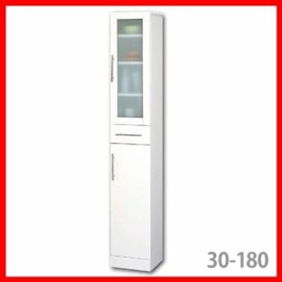 食器棚 ダイニングボード カップボード 幅30 カトレア ミストガラス付き 30-180 23462 ホワイト(代金引換不可)(時間指定不可)(同梱不可)